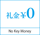 No Key Money