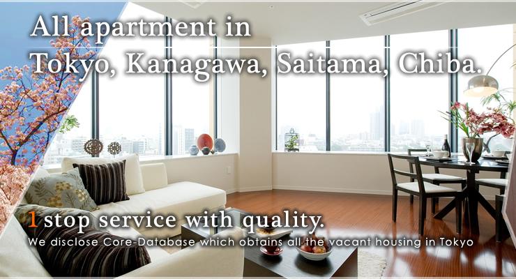 Tokyo apartment AghartA Inc |Tokyo apartments,all rental apartment